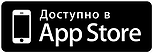 star tracker, gps трекер,gps трекер купить, gps маяк,gps мониторинг,купить gps,gps мониторинг транспорта,gps транспорт, спутниковый мониторинг транспорт,глонасс мониторинг